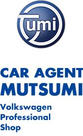 カーエージェントムツミ|フォルクスワーゲン・アウディー輸入中古車販売店