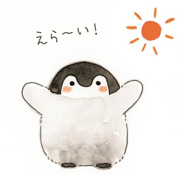 ペンギン(*´ω`*)