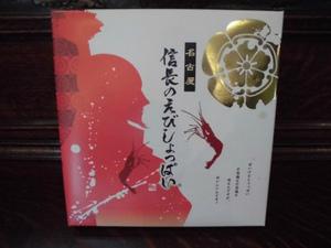 1129よんりんかんさん (2).jpg