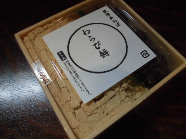差し入れ!(^^)!