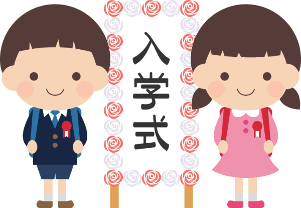 おめでとう!(^^)!